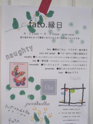 Fato5